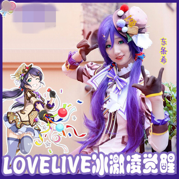 LoveLive!Nozomi Tojo Ice Cream Awaken Dress Halloween Christmas Party Cosplay Costume Custom Made  A