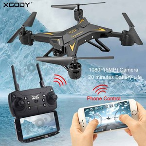 XGODY RC Quadcopter With Camer