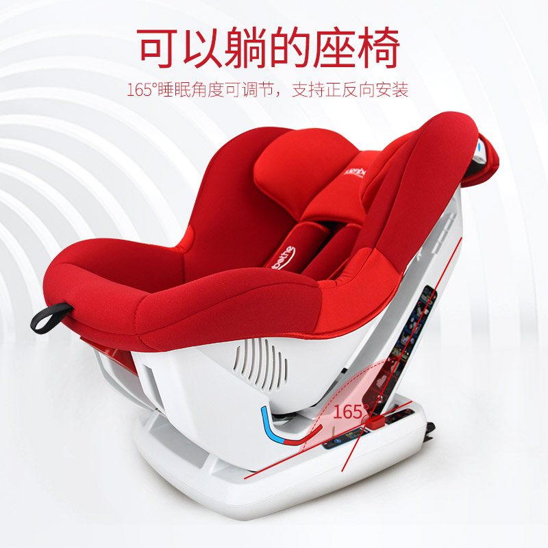 Multi-function Baby Car Seat With ISOFIX  for  0 ~ 4 Years Old Kids, Convertible Child Carseat, Can Sit & Lie Auto Chair