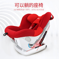 Multi Function Baby Car Seat With ISOFIX For 0 4 Years Old Kids Convertible Child Carseat