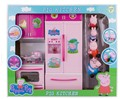 Прекрасный розовая свинья кухня игрушки комплект моделирование кухня игрушки девушки мальчики играют в игрушки для детей рождественские подарки