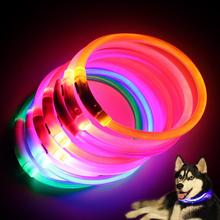 Adjustable USB Charging Pet Dog Collar Rechargeable LED Night Flashing Luminous USB Charging Pet Dog Puppy Plastic Neck Collar adjustable 2 mode led flashing dog collar belt orange