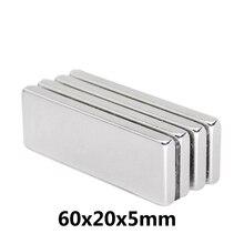 1pcs High Quality 60x20x5mm Super strong neo neodymium magnet 60x20x5, NdFeB 60*20*5mm, 60mmx20mmx5mm magnets  N35
