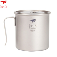 Keith 300ml-900ml Outdoor Titanium Water Mugs With Folding Handles Lids Drinkware Camping Cups Ultralight Travel Mug