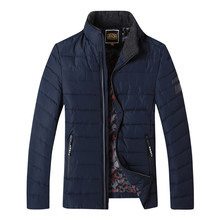Men's winter jacket Keep warm male Thicker coat Ultra-light MALE WINTER PARK winter coat youth clothes Cotton clothing