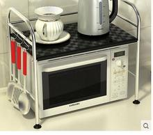 Microwave oven shelf of stainless steel kitchen microwave rack receive