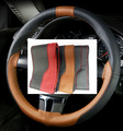 2017 new Free shipping Leather Cowhide Car Steering Wheel Cover With Needles and Thread car styling Auto accessories 201702084