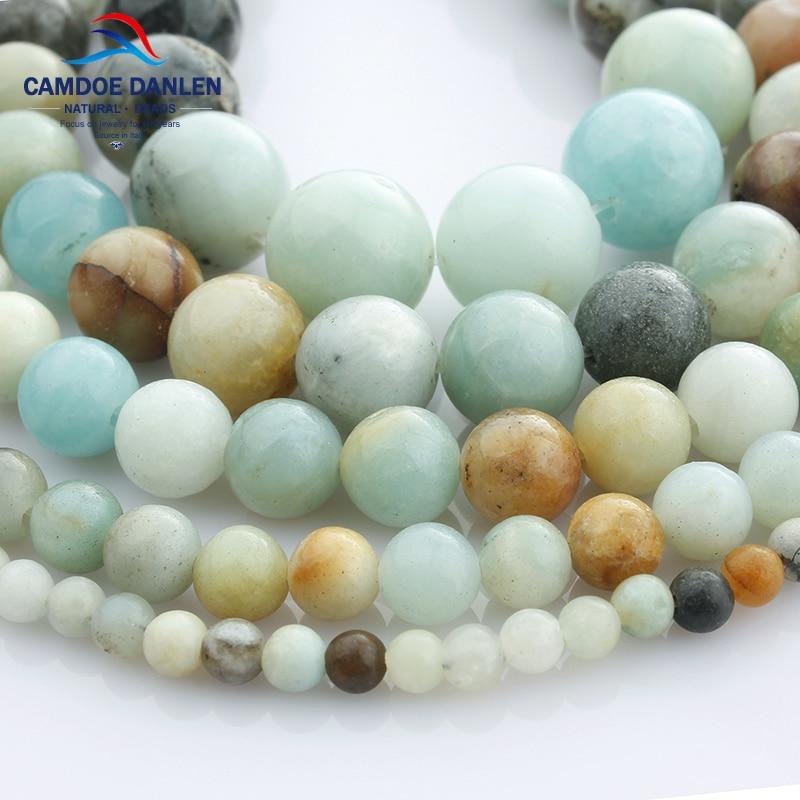 CAMDOE DANLEN естествен камък амазонит - Модни бижута - Снимка 5