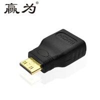 100 pcs HDMI to Mini HDMI Adapter Converter Gold Plated Connector Mini HDMI V1.4 Ethernet 1080P 3D Blue Ray HDMI  to Mini HDMI|HDMI Cables| |  -