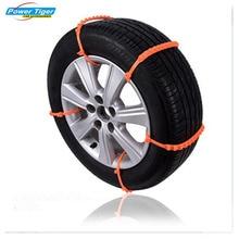 CARSUN 10 шт./лот Автомобиль Стайлинг зимние противоскользящие цепи для автомобиля снежное колесо шины утолщенные шины Tendon