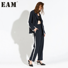 EAM 2017 Spring