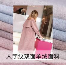 4colour Thick double-sided cashmere wool fabric coat Party printing super hollandais sequin design college fabric tissu A308 цена и фото