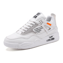 mens sneakers flat casual  walking shoes new breathable lightweight air fashion black and white