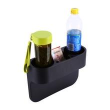 Авто автомобиль грузовик сиденье держатель для напитков чашки напитка услуга может бутылка Еда горе Стенд Box Организатор Многофункциональный автомобиль Tool2018