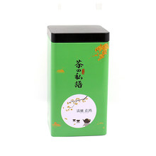 Xin Jia Yi Packing Wholesale Custom Tin Box Packaging Metal Tin Stainless Steel Lunch Box Small Metal Tin Box Hinge(China)