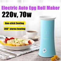 220V Electric Automatic Rising Spring Egg Roll Maker DIY Breakfast Boiler Sausage Omelette Cook Machine