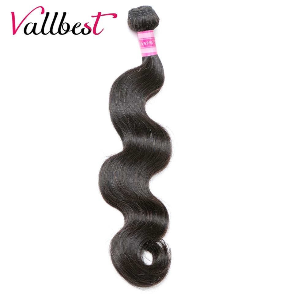 Brazilian Hair Body Wave Bundles 100% Human Hair Weave Extensions Hair 100g/Piece Natura ...