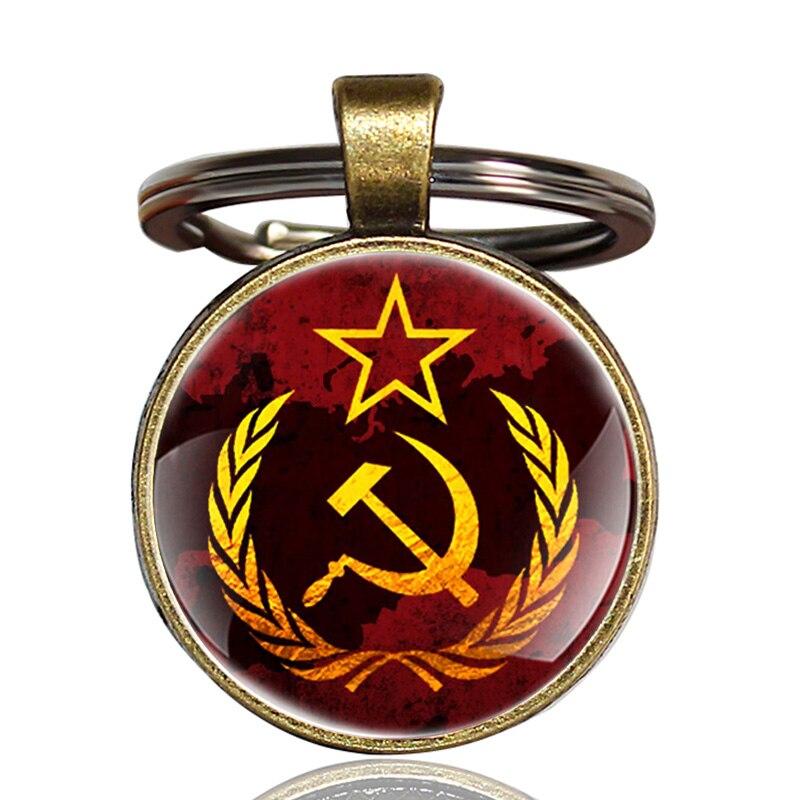Vintage Classic Soviet Union Art Glass Cabochon Bronze Key Chains Retro Men Women Scythe Hammer Key Rings Antique Jewelry Gifts