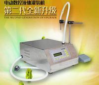 GFK 160 Разливочный станок с ЧПУ ликера вода напитки минеральная вода автоматика небольшой количественная наполнительная машина