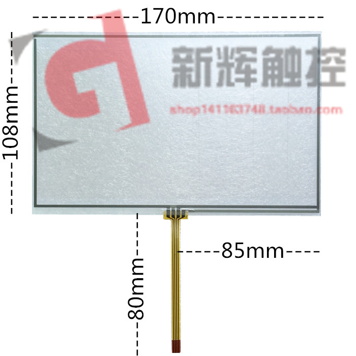 Оригинальный Новый 7.4 дюймовый четыре резистивный сенсорный экран автомобиля промышленных промышленный компьютер ЖК-дисплей почерк 108*170