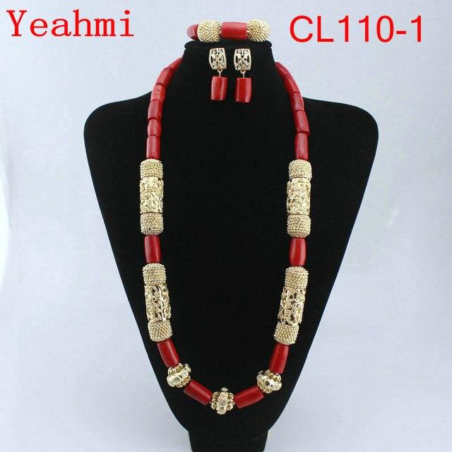 פנטסטי ניגרי תכשיטי חרוזים אלמוגים מקורי קורל חרוז שרשרת סט מסורתי אפריקאים חתונת CL110-1
