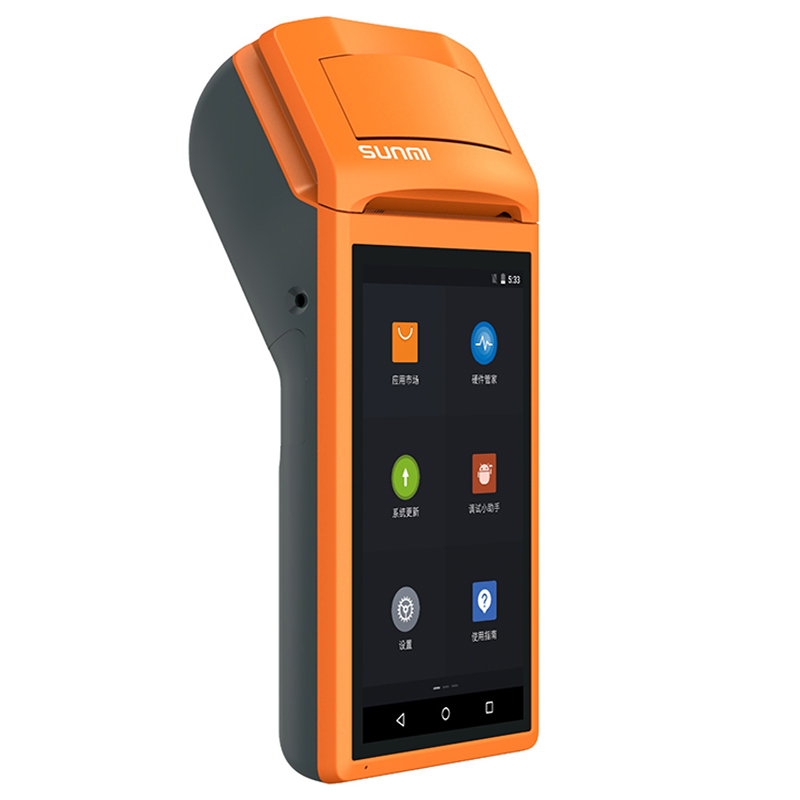 V1s Free SDK Android 6 0 Mobile POS Thermal Printer Handheld POS Terminal  Wireless Bluetooth bar code Scanner Wifi Android PDA