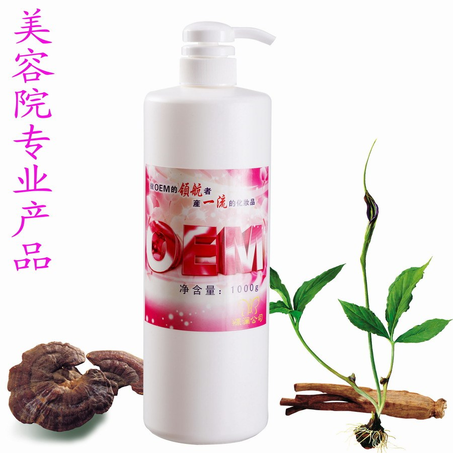 Cell growth factor moisturizing antiaging epidermis repair antisensitive essence Cell growth factor moisturizing antiaging epidermis repair antisensitive essence