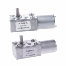 цены DC 12V 40/100Rpm Reversible High Torque Turbo Worm Geared DC Motor JGY370 Motors Accessories