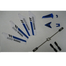 Full Replacement Parts Set for Syma S107 RC Helicopter Main Blades, Tail Decorations, Tail Props, Balance Bar, Blue Set
