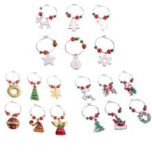 6pcs/set Christmas Cup Ring Christmas Wine Glass Decoration Charms Party New Year Cup ring Christmas Decorations for Home