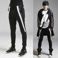 men casual pants 2017 Metrosexual leisure pants mens personality casual pants