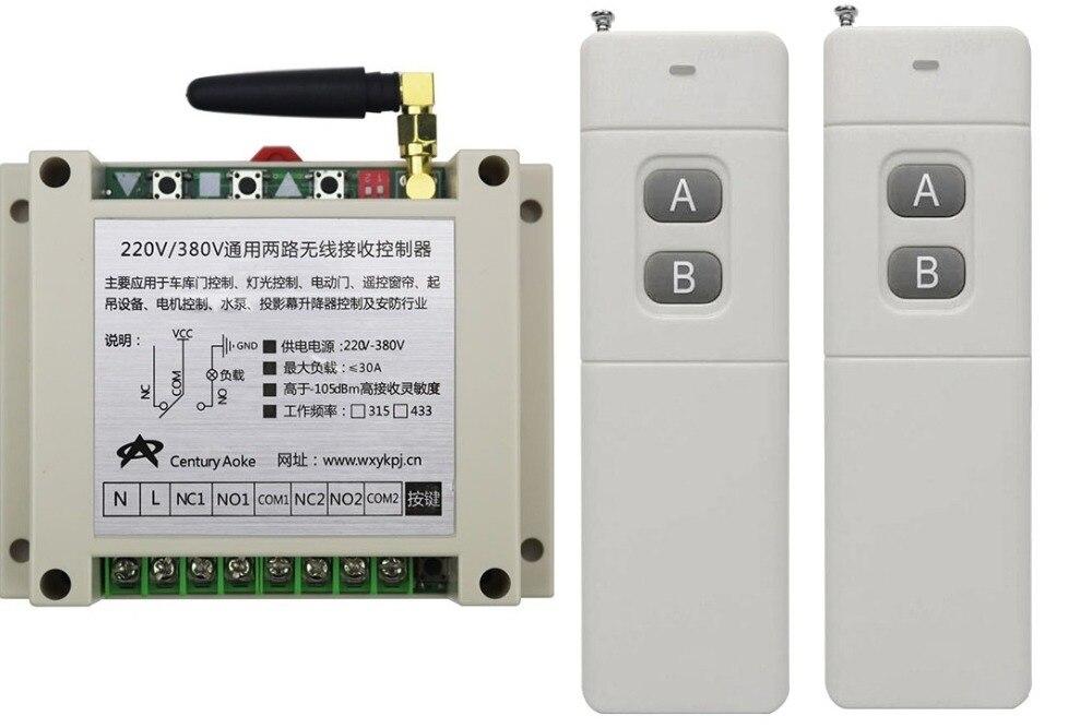 AC220V 250 V 380 V 30A 2CH 100-3000 m Longue Portée Télécommande Commutateur 2 PCS Émetteur + récepteur pour Appareils Porte Porte de Garage