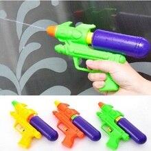 Водяное оружие, игрушки для детей, пистолет для детей, для летних пляжных игр, для бассейна, классический, для улицы, пляжный бластер, пистолет, портативный