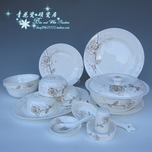 Jingdezhen ceramic bone china tableware carved gold rose 58 ceramic tableware shaped head