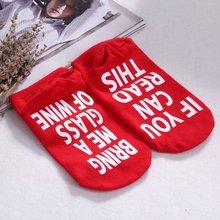 """""""Bring me a Beer – If You Can Read This"""" unisex tube socks pair"""
