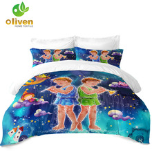 3Pcs Gemini Constellation Bedding Set Colorful Galaxy Duvet Cover Kids Cartoon Polyester Bedclothes Pillowcase D25