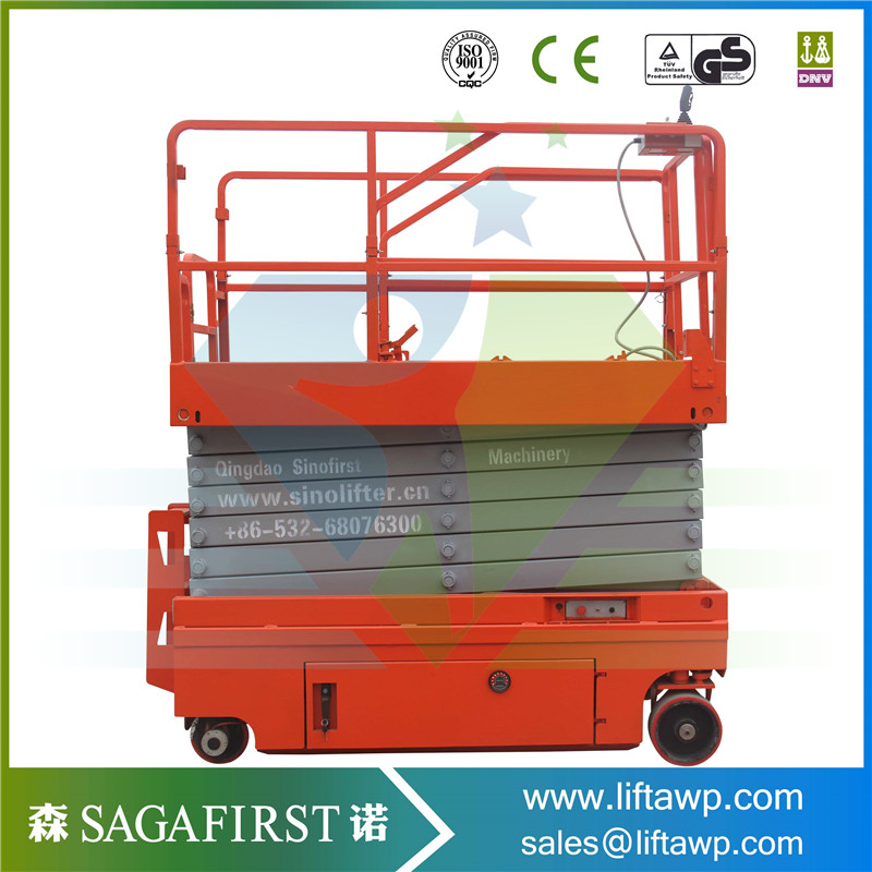 Whole-electromotion Scissor Lift Table Full electronic Scissor lift Aerial Work Platform