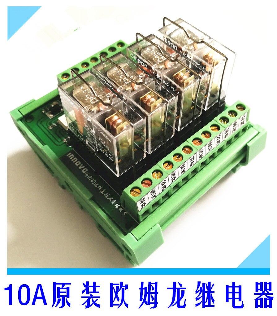 Coil voltage 12V or 24V 4-channel relay driver board module module Omron PLC board MCU isolation amplifier board 16 relay module control board 3 3v 5v 12v 24v plc driver board microcontroller mcu