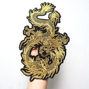 2 шт., китайские Золотые драконы, 29 см, вышитые патчи, Пришивные железные Жетоны для платья, сумки, джинсов, шляп, футболок, DIY, Apliques, Craft Decoration