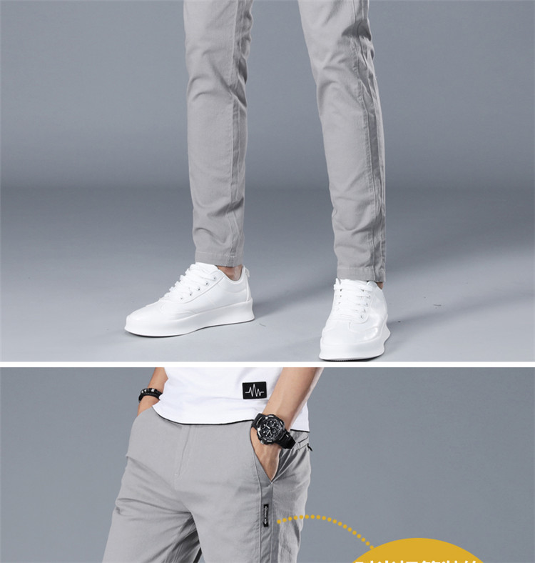 Mens Casual Tapered pants Chinos 1