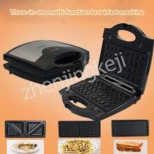 Бытовая 3 в 1 Бутербродница машина для Панини машина для завтрака вафельная машина тостер три комплекта Противня