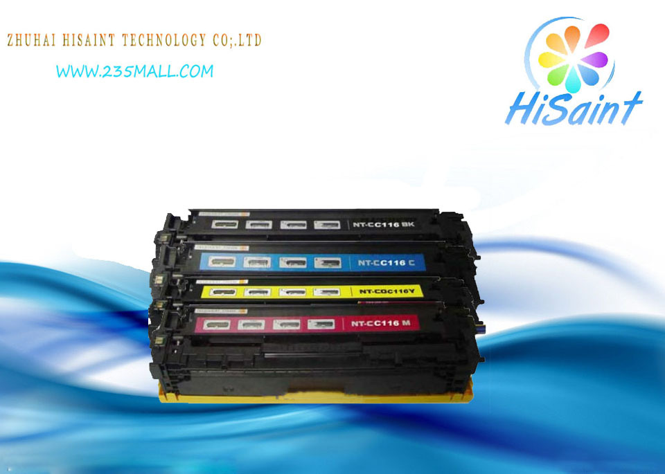 Brand New 4 color BK, C, M, Y Toner Cartridge set for Canon 116 Image Class MF8050cn MF8080cw Laser Printer Supplies