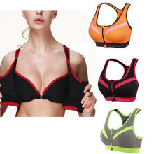 Womens Sports Yoga Bra Stretch Seamless Fitness Padded Workout Crop Top