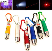 ULIFART 10Pcs/lot Mini 3 In 1 Laser Pointer Pen LED Light Flashlight UV Torch Light Kid Cats Toy Money Detector Keychain