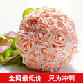 2015   beautiful wedding bouquet.25 cm tall 19 cm in diameter  you can choose 3 colors in stock and can shipping now
