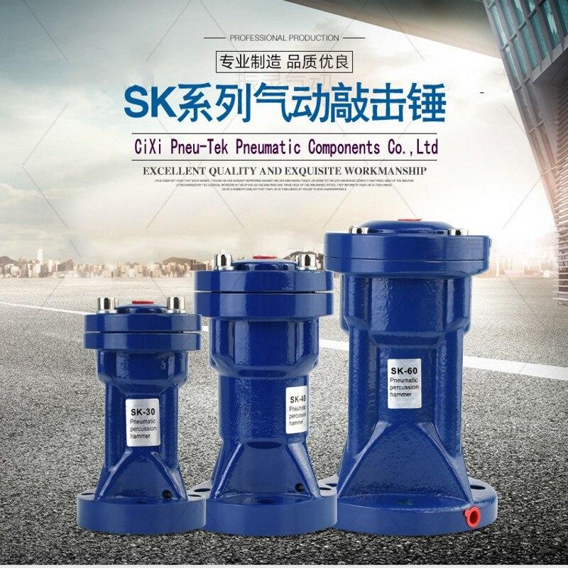 Пневматический молоток SK30, пневматический молоток, пневматические Вибраторы, Ударный Молоток SK30
