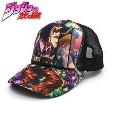 OHCOMICS Anime JoJo es extraño aventura llena impreso ajustable gorra de  camionero traje Cosplay sombrero d5a5ca97521