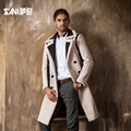 Sani winter leather male fur coats Male sheepskin fur coat Leather leather men leather coat free shipping