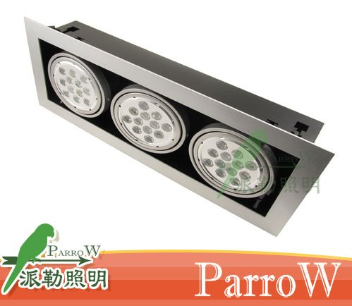quality design f0170 b6dbb 36W LED grille/grid recessed downlight directional bright ...