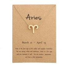 12 Созвездие Кулон ожерелье Знак зодиака ожерелье подарок на день рождения открытка для женщин Девушка